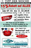 KUS Kochen & Schenken GmbH Nagold